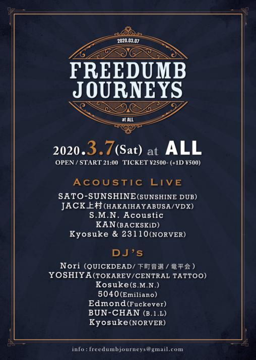 freedomb_Journey